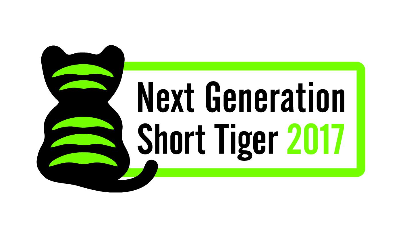 short tiger 2015